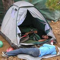 מציאת אהבה באוהל ירושלמי קר